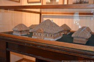 elets_bunin_museum_zal_1_009