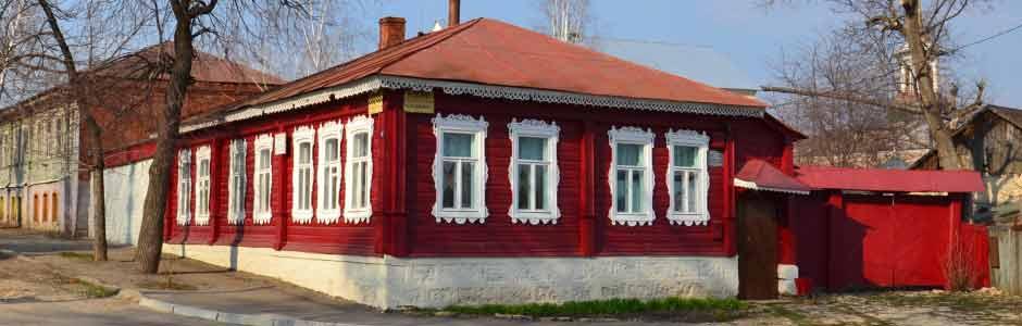 Литературно-мемориальный музей И.А. Бунина